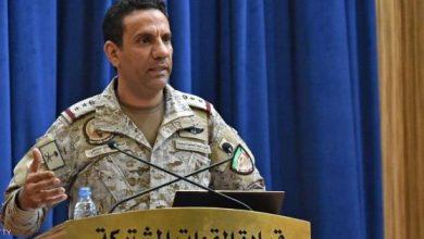 تحالف دعم الشرعية في اليمن يؤكد تورط الحوثيين في الاعتداء على محطة لتوزيع المنتجات البترولية شمال جدة