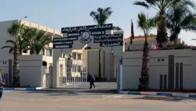جامعة الحسن الثاني بالدار البيضاء