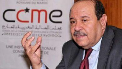 مجلس الجالية المغربية بالخارج يطلق مشروع تأهيل مغاربة العالم بالخارج للترافع حول قضية الصحراء المغربية
