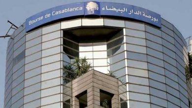 صورة بورصة الدار البيضاء تقترب من التوازن عند الافتتاح