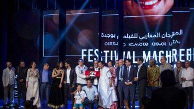 صورة انطلاق الدورة التاسعة لمهرجان الفيلم المغاربي بوجدة