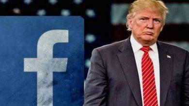 """إدارة ترامب تقاضي شركة """"فايسبوك"""" لتفضيلها العمالة الأجنبية"""