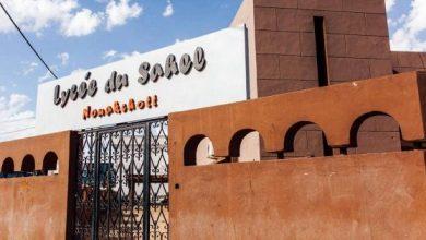 موريتانيا تغلق المدارس والجامعات للحد من تفشي كوفيد-19