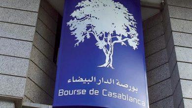 بورصة الدار البيضاء