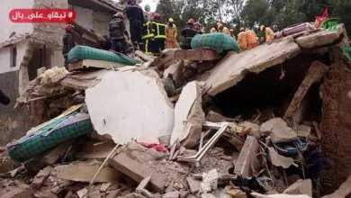 حادث انهيار 3 منازل بمنطقة بوسبير بالمدينة القديمة للدار البيضاء، وعملية استخراج شخص حي لا تزال مستمرة حتى الساعة