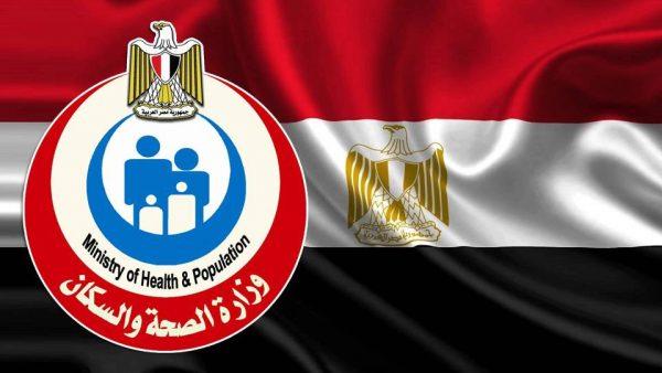 مصر تقترب من الموعد المحدد لبدء التطعيم ضد كورونا.