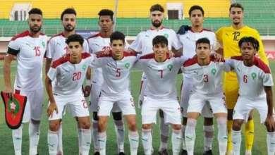 كأس إفريقيا للأمم لأقل من 20 سنة..المنتخب المغربي يبلغ ربع النهاية بفوزه على منتخب تنزانيا