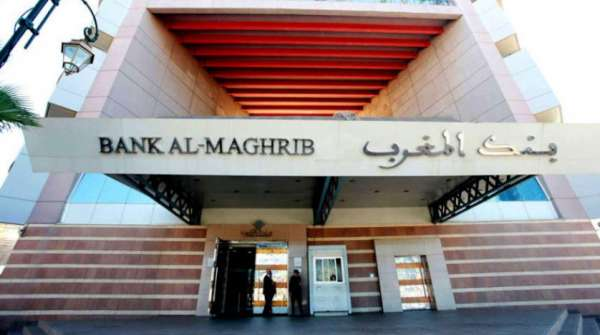 بنك المغرب يفكر في إمكانية إحداث درهم افتراضي