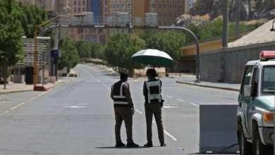"""السعودية ترفع الإجراءات الاحترازية الخاصة ب""""كورونا"""" اعتبارا من غد الأحد"""