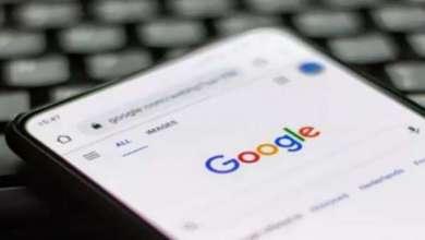 غوغل تخطط لوقف بيع الإعلانات التي تعتمد على سجل تصفح الويب الفردي