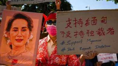 واشنطن تفرض حزمة جديدة من العقوبات على بورما