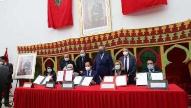 مؤسسة التراث الثقافي اليهودي المغربي