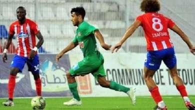 المغرب التطواني ينهزم أمام الرجاء الرياضي