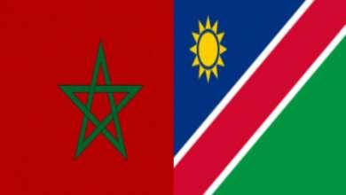 سفارة المغرب في أنغولا وناميبيا