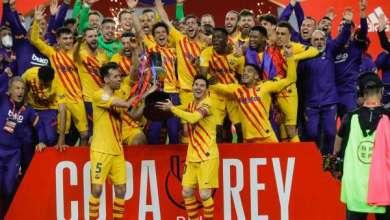 كأس إسبانيا ميسي برشلونة