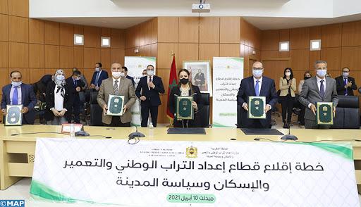 ميدلت .. توقيع أربع اتفاقيات شراكة في مجال التعمير والتأهيل الحضري وتثمين القصور والقصبات