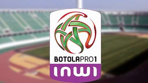البطولة الوطنية الاحترافية إنوي