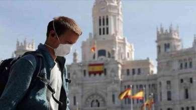 رفع حالة الطوارئ بعد 14 شهرا من تفعيلها على كامل التراب الإسباني