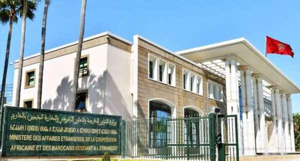 وزارة الشؤون الخارجية والتعاون الافريقي والمغاربة المقيمين بالخارج