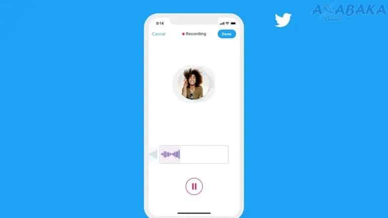 تويتر توسع نطاق خاصية المحادثات الصوتية المباشرة