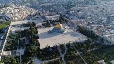 مكانة القدس الشريف في الشعر الملحون المغربي