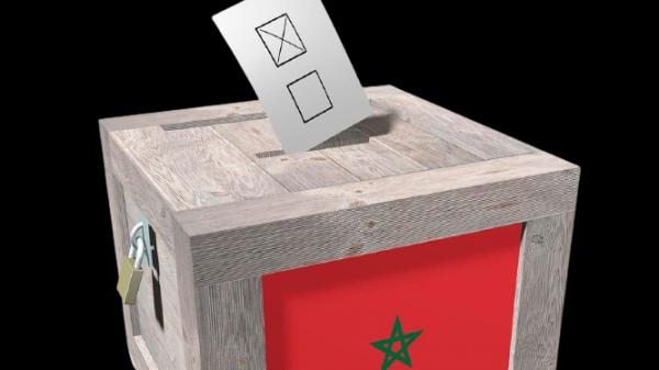 الاجتماع الأول المتعلق بتفعيل اللجنة المركزية واللجان الإقليمية والجهوية المكلفة بتتبع الانتخابات
