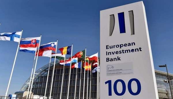 البنك الأوروبي للاستثمار وبنك القرض العقاري والسياحي