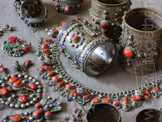 الحلي الأمازيغية