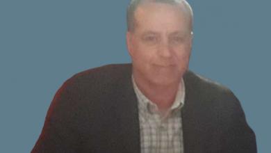 الدكتور منير البصكري الفيلالي