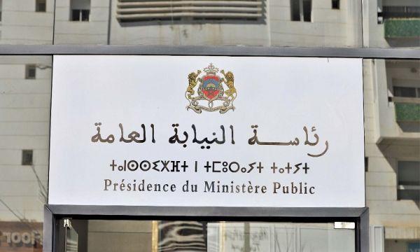رئاسة النيابة العامة