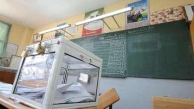 عشرات مكاتب التصويت بقيت مغلقة بمنطقة القبائل