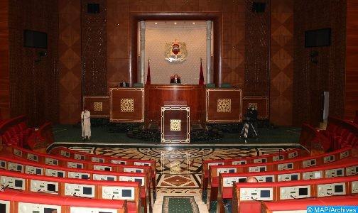 مجلس المستشارين