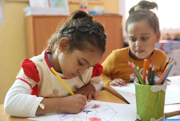 تنمية الطفولة المبكرة: البنك الدولي يوافق على قرض بقيمة 450 مليون دولار للمغرب