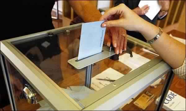 انتخابات أعضاء الغرف المهنية
