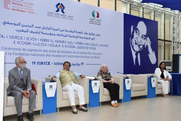 توقيع عقد الهبة المقدمة من أسرة الراحل عبد الرحمان اليوسفي إلى المؤسسة الوطنية للمتاحف ومؤسسة أرشيف المغرب