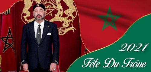 حضور عيد العرش في الشعر الملحون المغربي