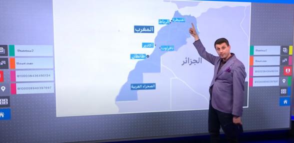 هيئة الإذاعة البريطانية (بي.بي.سي) تنشر الخريطة الكاملة للمغرب