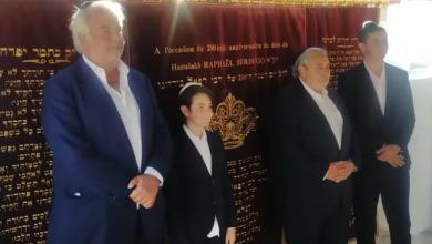 تخليد الذكرى 200 لوفاة ربي رافائيل بيرديغو