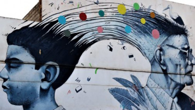 جدار فن الشارع الرباط