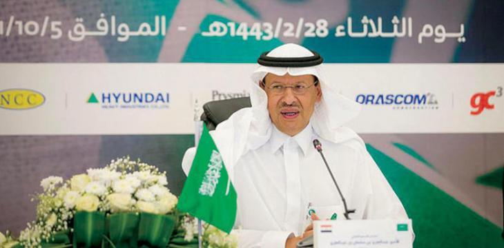 احتياطي الذهب تحت الأراضي السعودية يقدر بـ323 طن