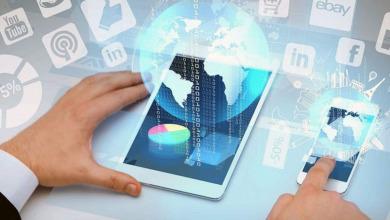 التواصل والتسويق الرقمي