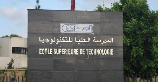 العيون.. حوالي 800 طالب يعودون إلى حجرات الدراسة بالمدرسة العليا للتكنولوجيا