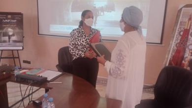 المديرية الجهوية للصحة والحماية الاجتماعية لجهة مراكش