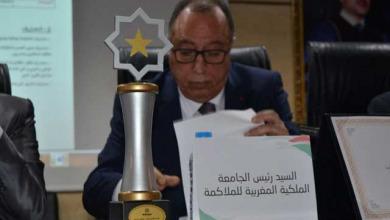 إعادة انتخاب عبد الجواد بلحاج رئيسا للجامعة الملكية المغربية للملاكمة