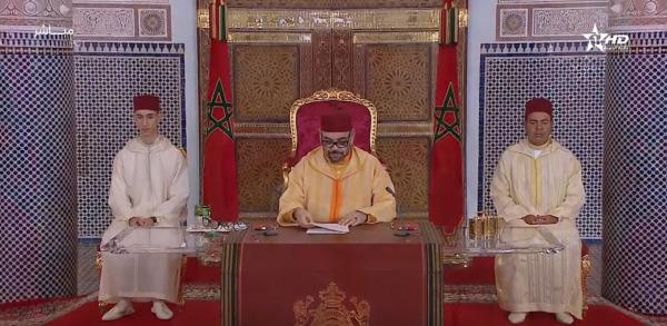 خطاب الملك محمد السادس بمناسبة افتتاح الدورة الأولى من السنة التشريعية الأولى من الولاية الـ 11