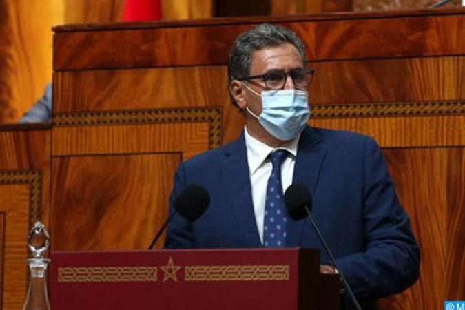 عزيز أخنوش يستعرض الخطوط العريضة للبرنامج الحكومي أمام مجلسي البرلمان
