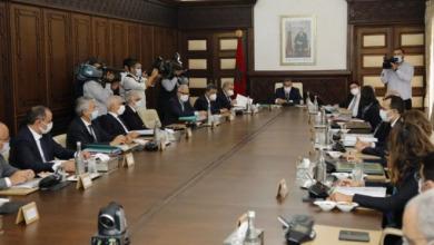 مشروع قانون المالية لسنة 2022