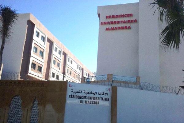 فتح داخليات المؤسسات غير التابعة للجامعات